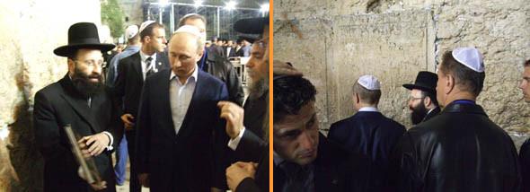8) Putin en el Muro de los Lamentos - 26-06-2012 - IV