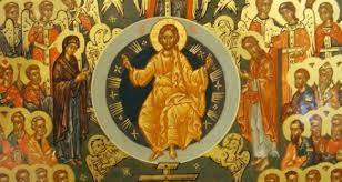 Panteón - Cristo
