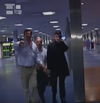 Aeropuerto 1
