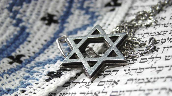 simbolos-judaicos