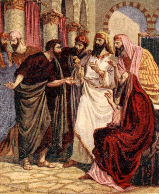 40027005-c21-matthew-27-5-judas-and-the-thirty-pieces-of-silver.jpg